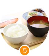 ダイエットコース5